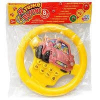 "«Руль на батар. ""Я тоже рулю"" (звук) 8 функций, 16см <b>Play Smart</b> ..."