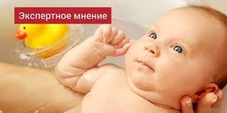 <b>Косметика для новорожденных</b>: какие средства могут быть ...