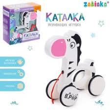 Купить <b>каталку</b> в Краснодаре в интернет-магазине | Snik.co ...