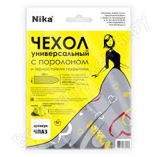 <b>Чехол</b> для гладильной доски NIKA рабочая поверхность ...
