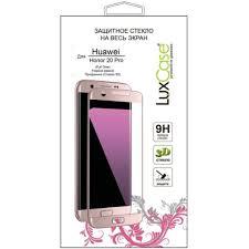 Купить <b>Защитное стекло LuxCase</b> 3D для Honor 20 Pro Black в ...