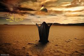 Image result for عکس حضرت رقیه با چادر