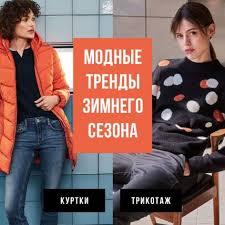 Официальный интернет-магазин одежды и обуви TOM TAILOR ...