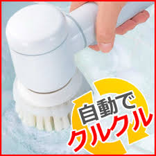 electric toilet cleaning brushes bathroom sink picapicapolischer ay  electric polisher clean your rotating brush spon