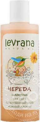 Купить <b>Шампунь</b> для волос <b>Levrana Череда без</b> слез 250мл с ...