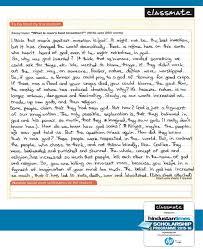 ht scholarship classmate essay