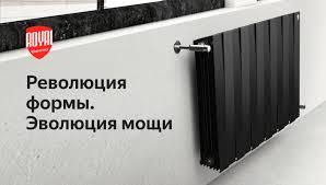 <b>Радиаторы отопления Royal</b> Thermo — купить на Яндекс.Маркете