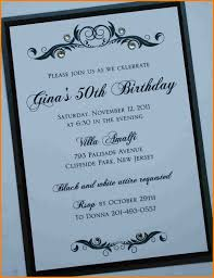 formal birthday invitations budget template formal birthday invitations formal birthday invitations 0 jpg