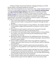 drug addiction essay drugs and alcohol essay research essay on drug addiction  best argument essay topics how to