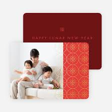 Elegant Golden Foil Chinese New Year Cards | Paper Culture