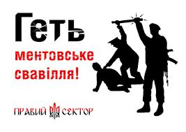 Автоматического перехода работников милиции в полицию 7 ноября не будет, необходима переаттестация, - Аваков - Цензор.НЕТ 919