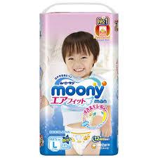 Купить трусики-<b>подгузники Moony Man</b> для мальчиков L (9-14 кг ...