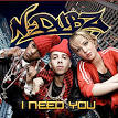 I Need You album by N-Dubz