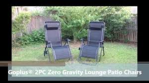 lounge patio chairs folding download: goplus pc zero gravity outdoor foldable lounge patio chairs
