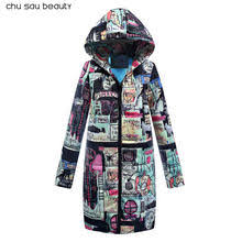 <b>Jacket Winter</b> Promotion-Shop for Promotional <b>Jacket Winter</b> on ...