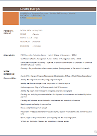 onepageexcellentresuemsampleformba salesmarketing beautiful    resume bformat b  sample resume objectives free download sample template examples of beautiful