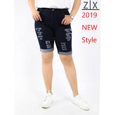 <b>plus size Big size</b> Korea <b>Classic</b> Skinny fifth pants tukong jeans for ...