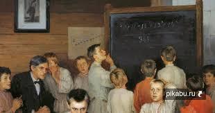<b>Богданов</b>–Бельский. Устный счет в народной <b>школе</b>: что на ...