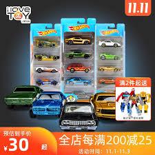 [USD 24.38] <b>Mattel</b> fire wheel <b>hot</b> small sports car 5 loaded alloy ...