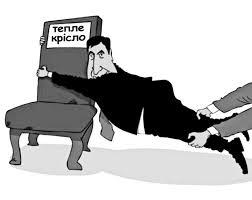 Аваков поддерживает идею референдума по изменениям в Конституцию - Цензор.НЕТ 5607