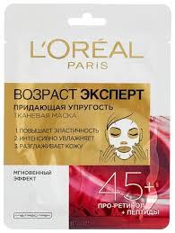 <b>Маска тканевая L'Oreal Paris</b> Возраст Эксперт 45+ придающая ...