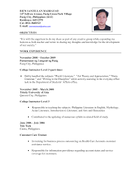 sample resume if still in college college resume 2017 sample