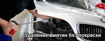 Замок на руль <b>ПИТОН</b> - Екатеринбург, Компания БРОНТОН