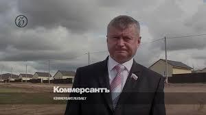 Суд оценил <b>горячий прием</b> – Коммерсантъ Новосибирск
