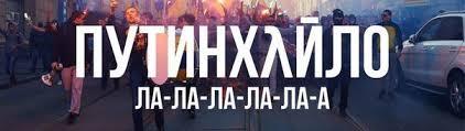 В Донецке ситуация остается напряженной: люди прячутся в бомбоубежищах - Цензор.НЕТ 774