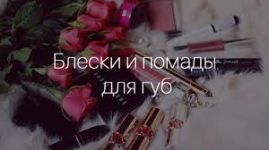 Товары Женский Аукцион | Лотерея | <b>SHOP</b> | Украина – 80 ...