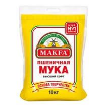 <b>Мука Makfa пшеничная</b> высший сорт 10 кг купить с доставкой по ...