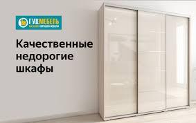 <b>Зеркальные</b> шкафы — купить по низкой цене на Яндекс.Маркете