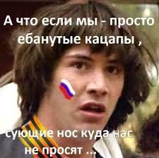 В Минобнауки РФ уже работают над признанием дипломов и аттестатов жителей Донбасса - Цензор.НЕТ 1906