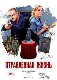 Анна <b>Малышева</b> — фильмы — КиноПоиск