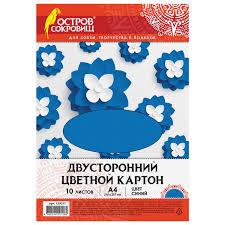 <b>Цветной картон</b> А4 ТОНИРОВАННЫЙ В МАССЕ, 10 листов ...