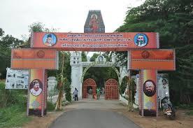 சென்னையில் ஆர்.எஸ்.எஸ். தேசிய செயற்குழு கூட்டம் நவம்பர் 2.3 & 4 ஆகிய தினங்களில்  நடைபெறுகிறது