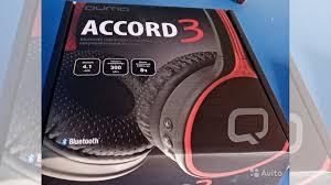 Bluetooth наушники <b>Qumo accord</b> 3 купить в Республике ...
