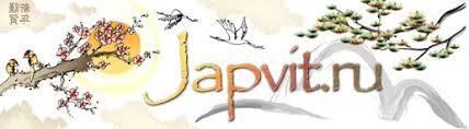 Японские бады и витамины <b>Омега</b>-3 купить (DHA, DPA, <b>EPA</b> ...