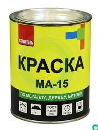 "<b>Краска масляная МА-15</b> ""<b>Строитель</b>"" голубая 2.2 кг в Санкт ..."