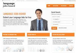 job recruitment software job website web design newcastle job recruitment software