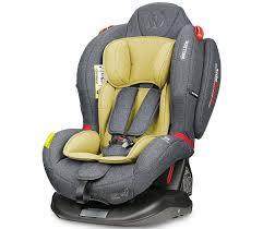 <b>Автокресло Welldon Royal Baby</b> Dual Fit (Olive) — купить в ...