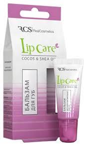 <b>RCS Бальзам для губ</b> Cocos & shea oil — купить по выгодной ...