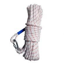 10/20M Lightweight <b>Outdoor</b> Rock Climbing Rope Fire Rope Escape ...