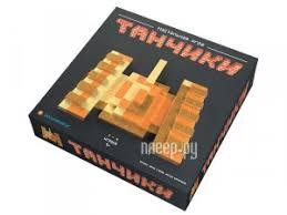 <b>Настольная игра Magellan Танчики</b> Э006