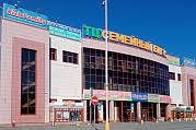 Купить <b>горки для купания</b> в Барнауле по выгодной цене ...