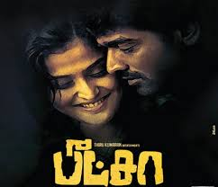 Watch Pizza Movie TC Online ,Watch Pizza Movie HQ Online ,Watch Pizza Tamil Movie Online ,Watch Pizza Movie DVD Online