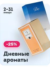 Купить <b>тени для век</b> в интернет-магазине Улыбка Радуги ...
