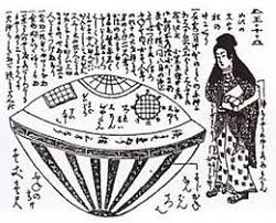 Image result for ufo or spiritual symbolism