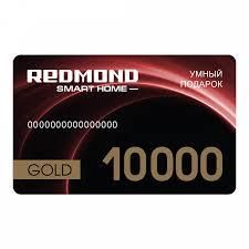 <b>Подарочный сертификат</b> GOLD номиналом <b>10</b> 000 рублей ...