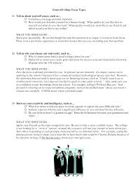 essay about yourself our work writing an essay about yourself